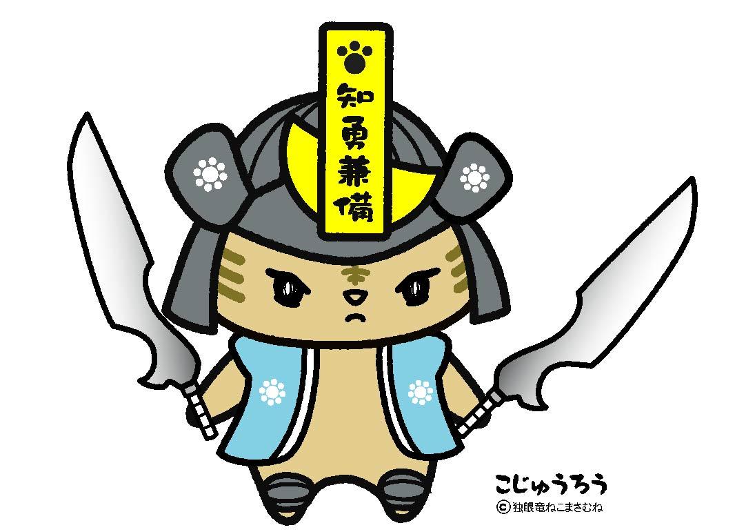 万能弓「潮風」接近戦フォーム(双剣タイプ)