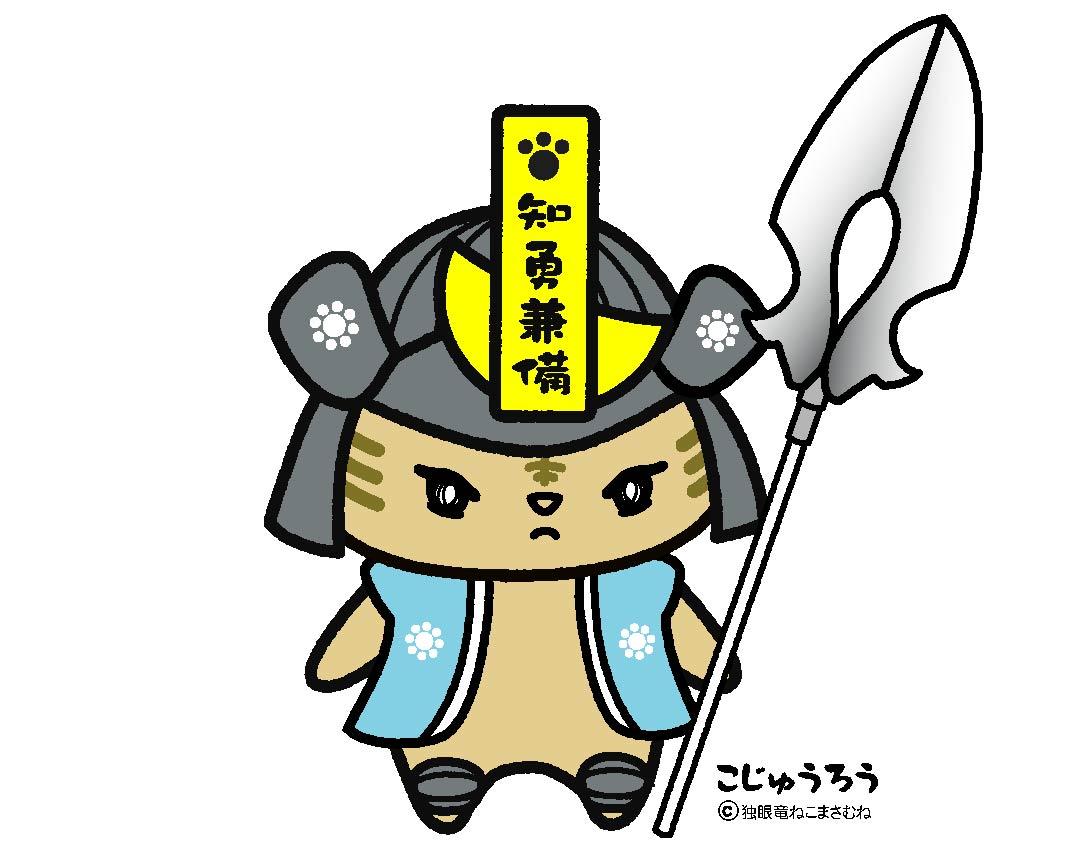 万能弓「潮風」中距離戦フォーム(槍タイプ)
